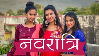 નવરાત્રી 2020 || Navratri || Comedy Video By Priyanka Chudasama