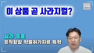 [#추천보험] 항암치료비 500…