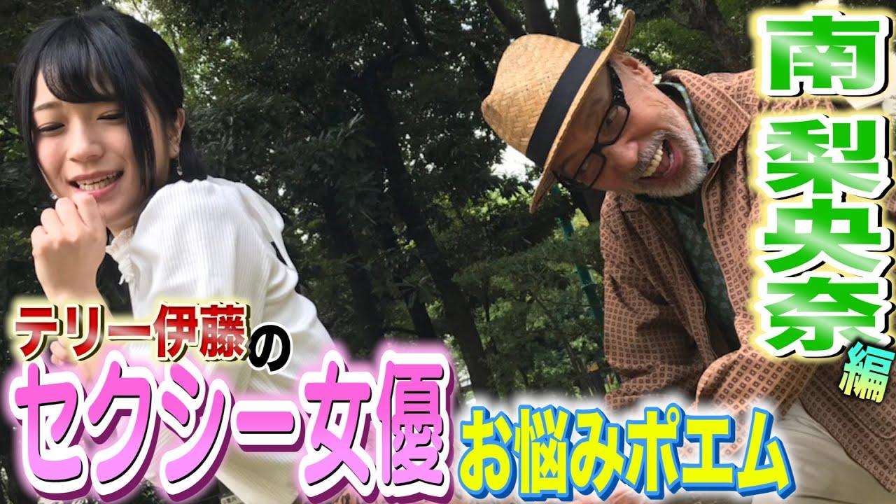 永野いちか 永野いち夏のおすすめAVとアダルトVR10選|永野いち夏のエロ動画見放題サイトも紹介