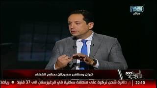 أحمد سالم: لا يوجد أدنى شك فى وطنية الجيش والقيادة المصرية
