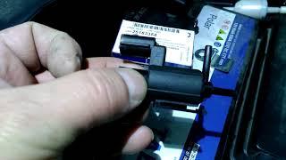 ssang Yong Kyron Электромагнитный клапан включения переднего моста