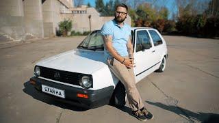 Ехай на Volkswagen Golf II