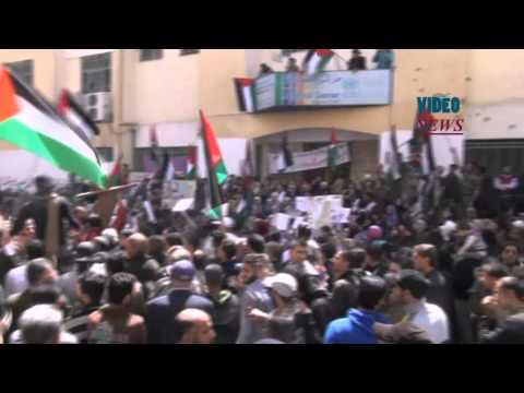 Protest at Yarmouk Refugee Camp in Syria