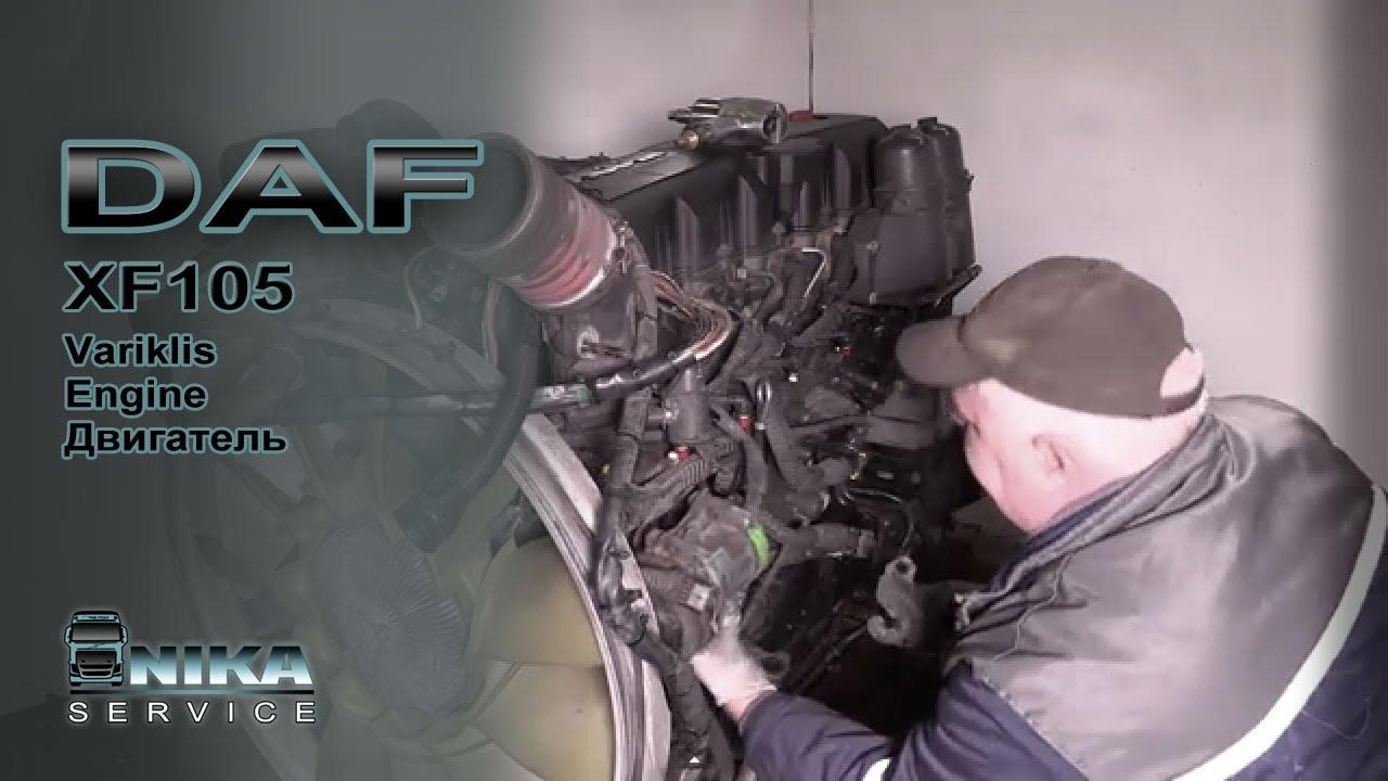 DAF XF105 variklio ardymas, DAF XF105 Engine disassembly, DAF XF105  Разборка двигателя