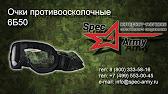 Garsing производитель качественной армейской обуви. Оптовая продажа обуви и экипировки. Берцы и снаряжение для служб специального.