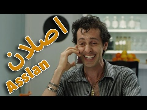 ASSLAN EPISODE 1 (Farsi) - اصلان دختر باز قسمت ۱ - Max Amini (Share this :)