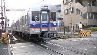 南海6300系6331F+6200系6515F急行橋本行き 三国ヶ丘駅通過