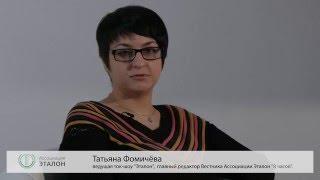 видео § 2. Компенсационные выплаты по системе социального обеспечения