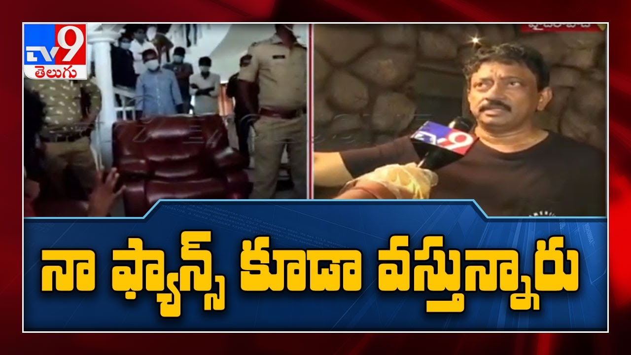 Download RGV response on attack over office at Hyderabad - TV9
