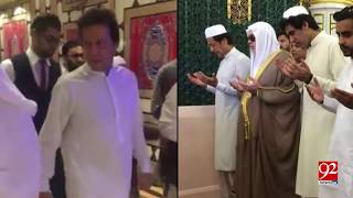 Imran Khan reaches Madina, comes out of plane barefoot - 12 June 2018 - 92NewsHDUK