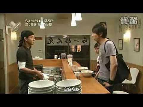 木村拓哉短剧「SmapXSmap 6 22 09 」