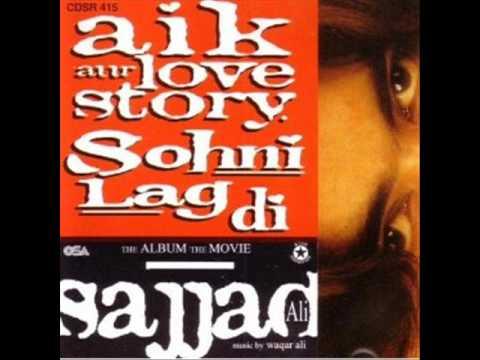 Sajjad Ali - Jhoole Laal