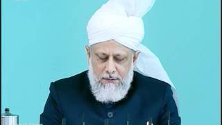 Español Friday Sermon 26 June 2009, True meaning of Salat, Islam Ahmadiyya