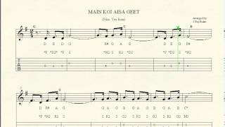 main koi aisa geet sheet music notations