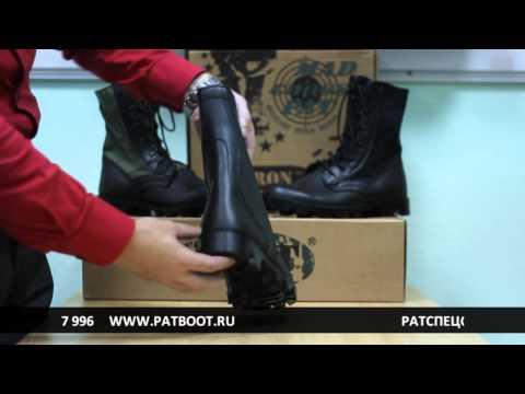 Армейские ботинки НАТО тренировочные резервистов