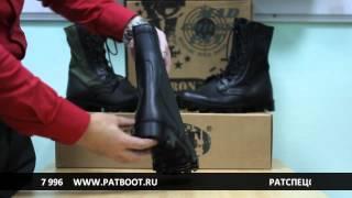 Армейские ботинки НАТО тренировочные резервистов(http://PATboot.ru Подошва:резина. Метод крепления подошвы:горячая вулканизация. Подносок из термопластичного мате..., 2012-08-24T13:27:32.000Z)