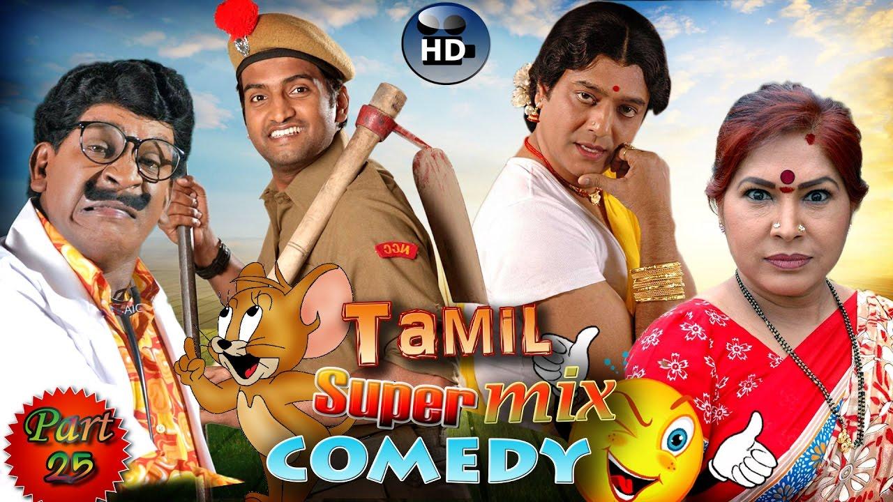 Tamil Movie Funny Scenes