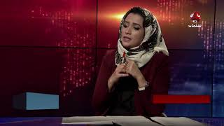 معركة رازح والتوجه لتحرير معقل الحوثي | حديث المساء