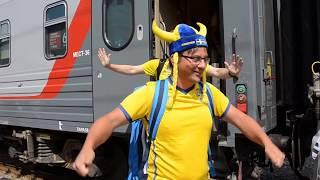 Первый поезд с болельщиками из Мексики и Швеции в Екатеринбурге