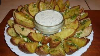 Картошка по деревенски (селянски)