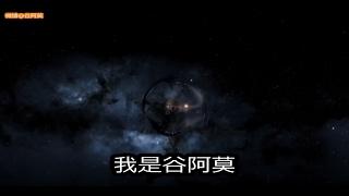 #455【谷阿莫】5分鐘看完2016孤男寡女共處一船的電影《星際過客 Passengers》