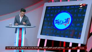 """امير هشام يكشف """"بديل رمضان صبحى"""" القادم فى النادى الاهلى"""
