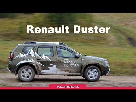 Renault Duster 2015 дизель - ТЕСТ ДРАЙВ Александра Михельсона