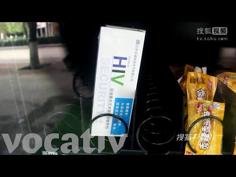 Sexual Health: HIV Tests Are Coming To China's Vending Machines On College Campuses