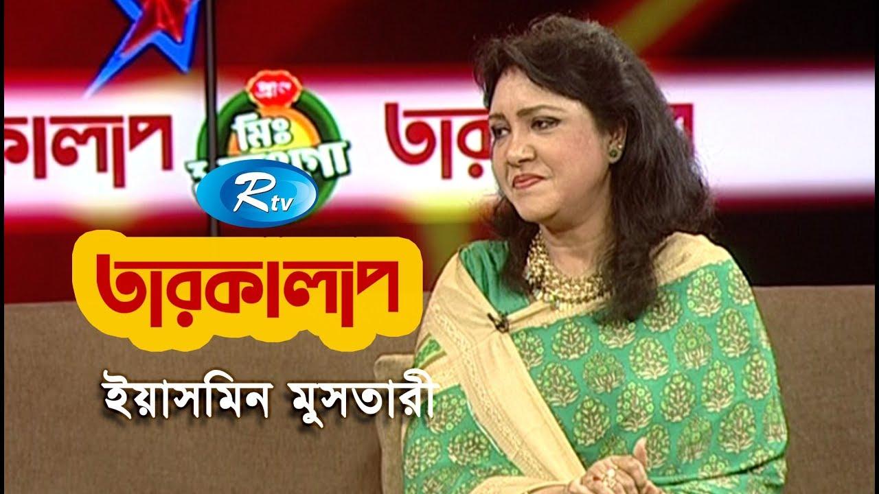 Taroka Alap | Yasmin Mustari | Celebrity Talkshow | Rtv