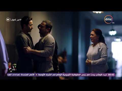 مشهد لقاء سيف وأمه في المحكمة يقطع القلب #ابن_أصول