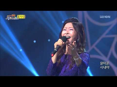 미운사내 - 가수 유지나 (KNN) 전국TOP10 가요쇼 (568회)