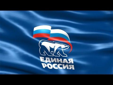 Субботник Единой России  8/04/2017