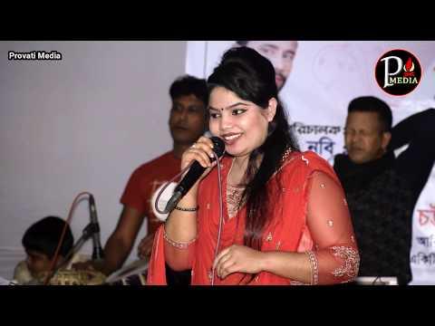 গানের মঞ্চে শিউলি সাথে দর্শকের কি হচ্ছে । দুঃখ পেল শিউলি । Chittagong song । Provati Media