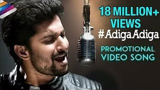 ADIGA ADIGA Full Video Song | NINNU KORI Telugu Movie Songs ...