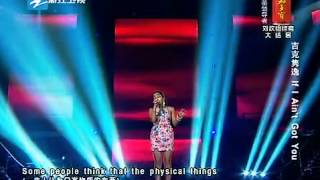 the voice of china 中国好声音 20120921吉克隽逸《if i ain&apos_t got you》.flv