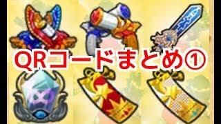 妖怪ウォッチバスターズ2 ソード/マグナム妖怪ウォッチバスターズ2QR...
