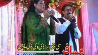 zaman zaheer and asma lata HQ urdu song stage show new 2010 song jis ka jawab nahin koi.DAT