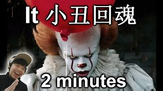 Today, I tell you why this bad bad clown... in original Asian accen...