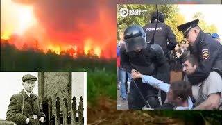 Почему путин забил на тушение пожаров в Сибири и на наводнение в Иркутске