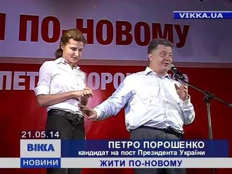 """Порошенко подписал закон, позволяющий Луценко стать генпрокурором, - """"Интерфакс-Украина"""" - Цензор.НЕТ 745"""