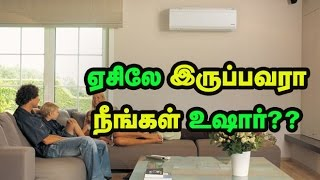 Effects of using Air Cooler | Using of Air cooler is good or Bad
