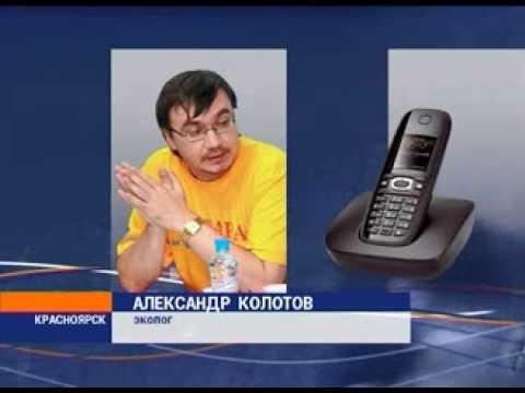 В Красноярском крае построят Нижнебогучанскую ГЭС