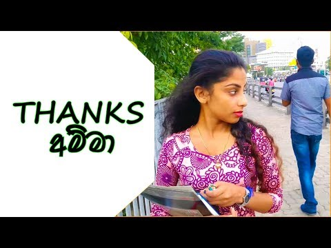 Thanks 'Amma' - Social Message short film