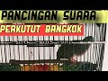 Suara Perkutut Bangkok Manggung Perkutut Yang Mendengar Pasti Langsung Nyaut  Mp3 - Mp4 Download