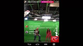 Алёна Водонаева прямой эфир 13 10 2017 дом2 новости 2017