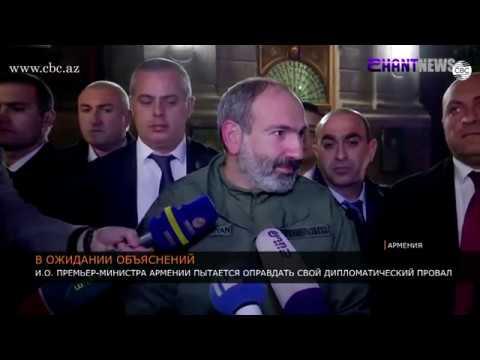 Армения против Беларуси и Казахстана. Минск ответил Еревану!