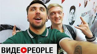 Video ► People 2015 | За КУЛИСАМИ - Элита Ютуба - Лучшее !