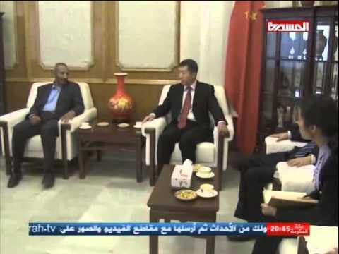 المجلس السياسي لانصار الله يلتقون بالسفير الصيني في صنعاء 12/2/2015