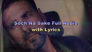 Tere Liye Duniya Chod Di Hai with lyrics