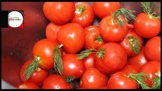 Как засолить помидоры / Солёные помидоры / Закуски / Веган